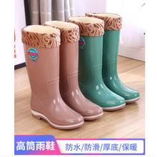 雨鞋高ko长筒雨靴女ne水鞋韩款时尚加绒防滑防水胶鞋套鞋保暖