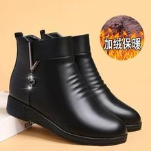 3棉鞋ko秋冬季中年re靴平底皮鞋加绒靴子中老年女鞋