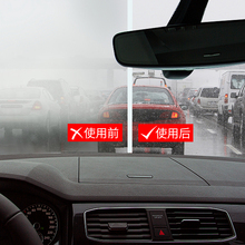 日本防雾剂汽ko3挡风玻璃re视镜长效除雾剂车内车窗去雾喷剂