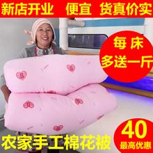 定做手ko棉花被子新ta双的被学生被褥子纯棉被芯床垫春秋冬被