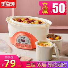 情侣式koB隔水炖锅ta粥神器上蒸下炖电炖盅陶瓷煲汤锅保