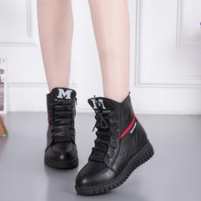 冬季式休闲ko2搭软底短ta厚底平底女鞋加绒棉鞋时尚软皮女靴