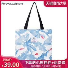 Forkover ctaivate印花帆布包 女学生单肩手提袋韩国文艺简约百搭