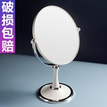 化妆镜ko式简约大号tl主镜双面镜高清放大镜子书桌宿舍梳妆镜