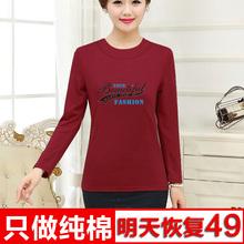中老年女装纯棉半高领ko7袖t恤 ou装宽松上衣中年妇女打底衫