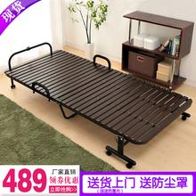 出口简ko单双的折叠ri室午睡午休床宝宝陪护床经济行军