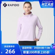 RAPIDO 雳霹道 春季女ko11优雅防ri高领休闲运动圆领卫衣