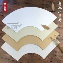 安徽泾县手工生宣空白扇面宣纸镜ko12团扇画ri练习创作专用