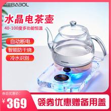 Babkol/佰宝 ri-711保恒温玻璃烧水电热水壶透明家用自动断电养生