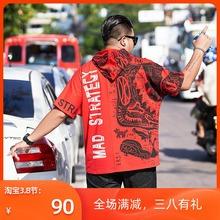潮牌Tko胖的男装特an袖红色连帽衫宽松肥佬2021国潮风夏服饰