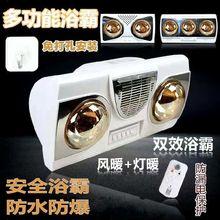 浴霸壁ko式二灯两灯vv灯卫生间取暖灯浴室免打孔防水