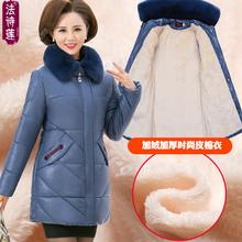 妈妈皮衣加绒ko厚中长款中mi冬装外套棉衣中老年女士pu皮夹克
