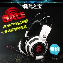 Somic/硕美科 G941ko11脑电竞mi麦 网咖专用头戴款震动耳机