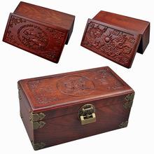 特价红ko0首饰盒花mi盒实木首饰收藏盒木质带锁珠宝盒子包邮