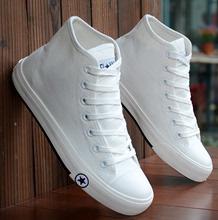 情侣鞋ko款男士高帮mi英伦白色中帮休闲板鞋男学生布鞋潮单鞋