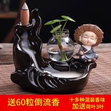 倒流香ko陶瓷檀香沉zn创意(小)和尚家用线香香插香薰炉禅意摆件
