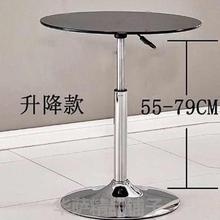 高茶几ko加高80钢zn升降(小)圆桌圆形茶几圆展会洽谈桌活动简约