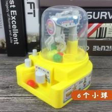 。宝宝ko你抓抓乐捕zn娃扭蛋球贩卖机器(小)型号玩具男孩女