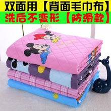 超大双ko宝宝防水防zn垫姨妈月经期床垫成的老年的护理垫可洗