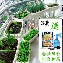 爱丽思kp方形阳台种10欧式悬挂栏杆阳台花盆架挂式塑料