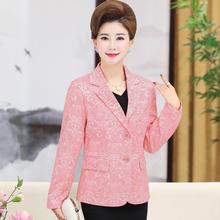 中年短kp(小)西装女中10装春装时尚妈妈春季薄外套长袖春秋上衣