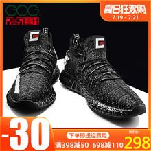 高哥增kp鞋6cm鞋10男士运动鞋潮休闲鞋男鞋子内增高男鞋
