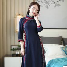 秋季长kp旗袍裙年轻10汉服改良款中国风复古连衣裙奥黛女装