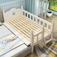 宝宝拼kp床带护栏男10床女孩公主床边床加宽(小)床婴儿实木大床