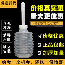 一次性kp洗器妇洗器10无菌女性妇女私处屁股肛门阴清洁妇科。