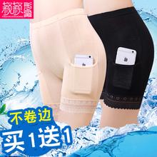 安全裤kp防走光薄式10袋 胖mm平角裤蕾丝莫代尔打底短裤夏天