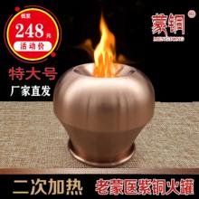 铜罐火kp具老蒙医紫kb套抽气式火疗拔火罐工具