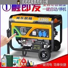千瓦2kp00瓦家用zc自动风力(小)型12v车用单相3kw水。