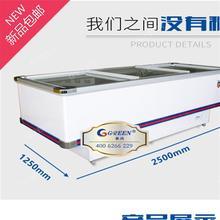 岛柜汤kp水饺丸冷柜yt示柜玻璃j门保鲜卧式商用(小)冰冻