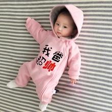 女婴儿kp体衣服外出ku装6新生5女宝宝0个月1岁2秋冬装3外套装4
