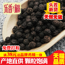 黑胡椒kp邮500gpo产农家黑胡椒碎牛排烧烤调料研磨器