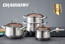 304潮宇全复合三层钢免水kp10多用锅po热奶锅德国品质单柄