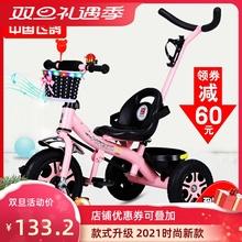 飞鸽宝宝三轮车kp4踏车1-po宝宝单车婴儿手推车轻便自行车童。