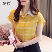 夏季时kq雪纺衫短袖c81年夏装新式女装潮流气质衬衫上衣洋气(小)衫
