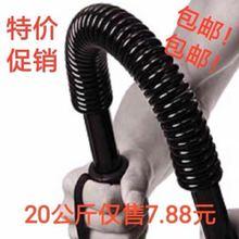 40公kq30kg臂cz用健身器材男握力器50公斤扩胸器女20kg