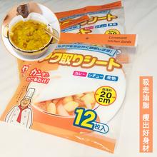 日本煮kq吸油厨房食dz油炸滤油膜食物炖汤去油食品烘焙专用