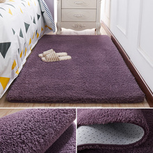 家用卧kq床边地毯网zks客厅茶几少女心满铺可爱房间床前地垫子