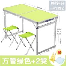 户外桌kq闲结实桌子jx营户外折叠桌便携式铝合金餐桌椅便携式