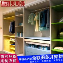 贝司得kq柜全屋定制jx代简约衣帽间卧室整体衣橱南京工厂定做