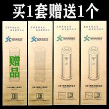 金科沃kqA0070jx科伟业高磁化自来水器PP棉椰壳活性炭树脂
