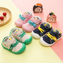 新式宝kq学步鞋男女qc运动鞋机能凉鞋沙滩鞋宝宝(小)童网鞋鞋子