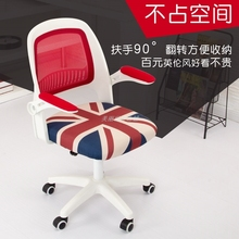 电脑凳kq家用(小)型带tz降转椅 学生书桌书房写字办公滑轮椅子