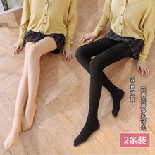 2双大kq显瘦丝袜女tz式防勾丝光腿肉黑色自然打底连踩脚裤袜