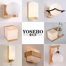 北欧壁灯日款简kq走廊床头灯tz木色转角灯中款现代实木入户灯