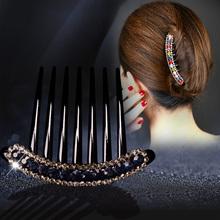 复古发kq插梳女头发vc饰水钻发夹头饰刘海夹送妈妈饰品