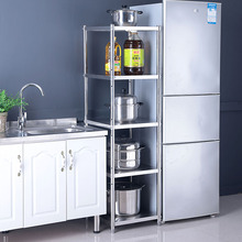 不锈钢kq房置物架落nf收纳架冰箱缝隙五层微波炉锅菜架
